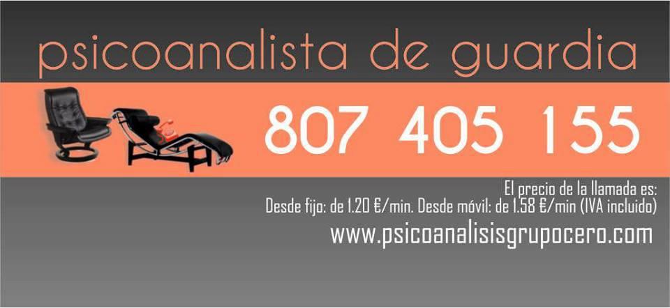Psicoanalista_de_guardia_1